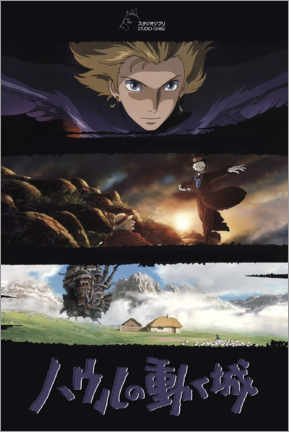 Póster  Howl's Moving Castle - Entertainment Collection