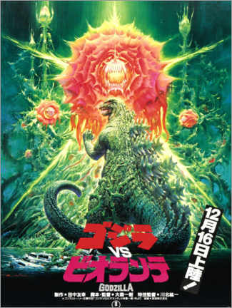Póster  Godzilla contra Biollante (japonés) - Entertainment Collection