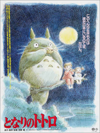 Cuadro de madera  Mi vecino Totoro (japonés) - Entertainment Collection