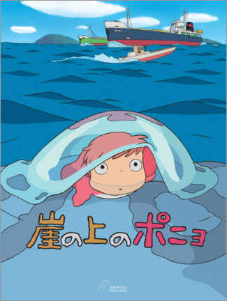Vinilo para la pared  Ponyo en el acantilado - Entertainment Collection