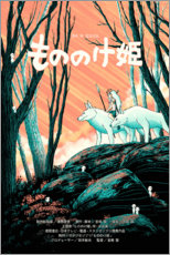 Lienzo  Princesa Mononoke (japonés) - Entertainment Collection