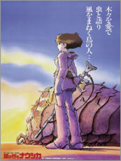 Cuadro de metacrilato  Nausicaä del Valle del Viento (japonés) - Entertainment Collection