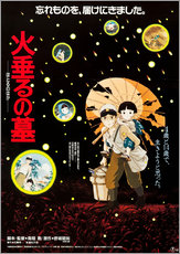 Vinilo para la pared  Grave of the Fireflies