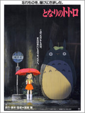 Cuadro de madera  Mi vecino Totoro - Entertainment Collection