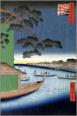 Vinilo para la pared  Pine of Success - Utagawa Hiroshige