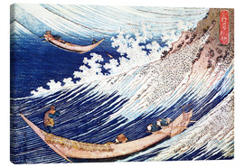 Lienzo  Two Small Fishing Boats on the Sea - Katsushika Hokusai