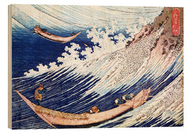 Madera  Two Small Fishing Boats on the Sea - Katsushika Hokusai