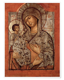 Novgorod School - Icon of the Blessed Virgin with Three Hands