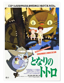 Póster My Neighbor Totoro