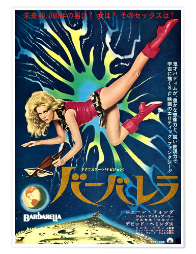 Póster BARBARELLA, Jane Fonda featured on Japanese 1968