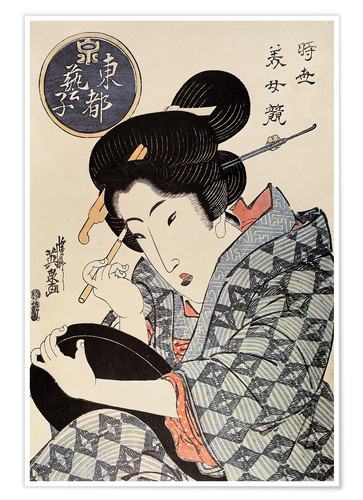 Póster Geisha applying makeup