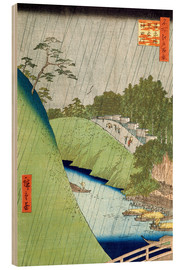 Cuadro de madera  Seido and River Kanda seen from the Shohei Bridge - Utagawa Hiroshige