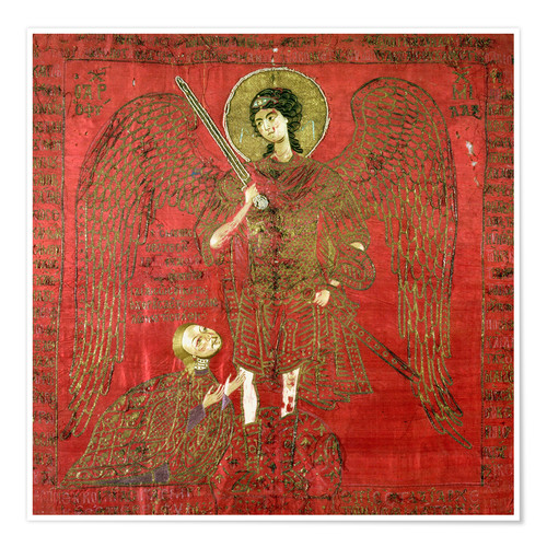 Póster Archangel Michael with Manuel II Palaeologus