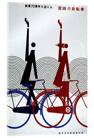 Cuadro de metacrilato  Bicicleta abstracta - Advertising Collection