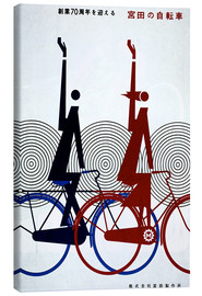 Lienzo  Bicicleta abstracta - Advertising Collection