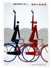 Póster  Bicicleta abstracta - Advertising Collection