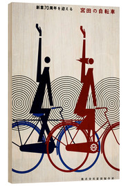 Madera  Abstract bike