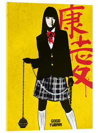Cuadro de metacrilato  Gogo Yubari, Kill Bill - Golden Planet Prints