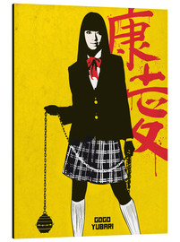 Cuadro de aluminio  Gogo yubari, kill bill - Golden Planet Prints