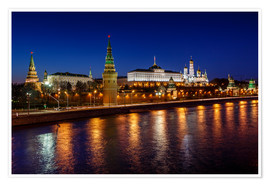 Póster  Moscow Kremlin and Vodovzvodnaya tower at night