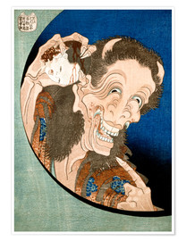 Póster Warai Hannya - The Laughing Hannya